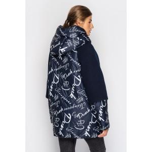 Куртка женская демисезонная. Модель 196